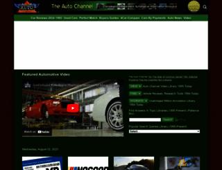 theautochannel.com screenshot