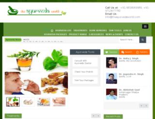 theayurvedaworld.com screenshot