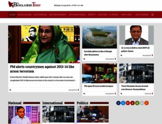 thebangladeshtoday.com screenshot