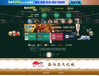 thebestofbackpacks.com screenshot