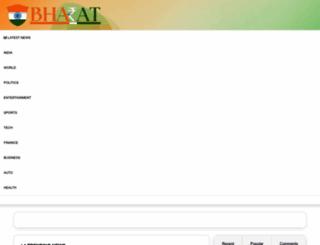 thebharat.org screenshot