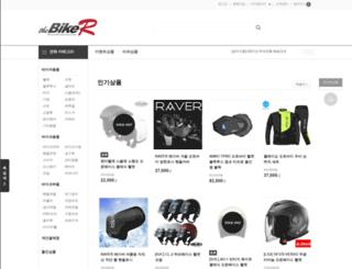 thebiker.co.kr screenshot