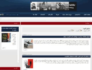 theblackfile.com screenshot