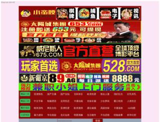 theblogfactor.com screenshot