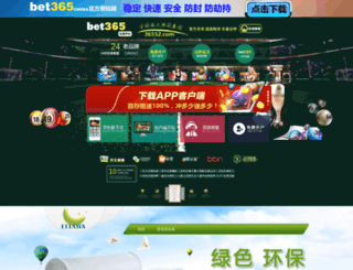 theblusherdiaries.com screenshot