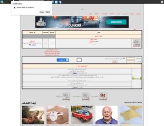 thebook.clubme.net screenshot