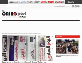 thecairopost.com screenshot