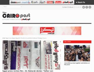 thecairopost.youm7.com screenshot