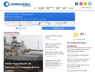 thecambodianews.net screenshot