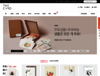 thecard.co.kr screenshot