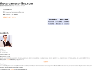 thecargamesonline.com screenshot