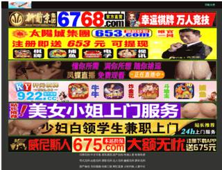 thecarmania.com screenshot
