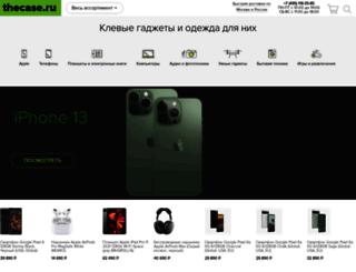 thecase.ru screenshot