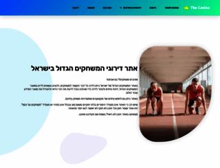 thecasino.co.il screenshot