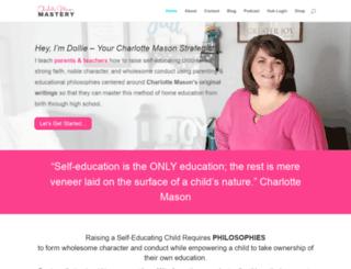 thecharlottemasonway.com screenshot