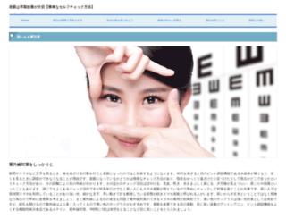thechilidog.net screenshot