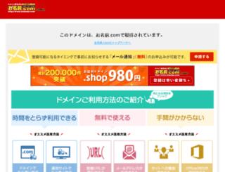 thechococompany.com screenshot
