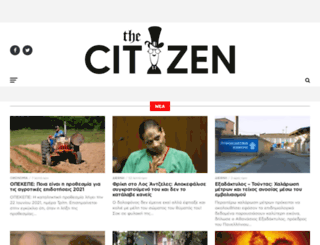 thecitizen.gr screenshot