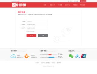 theckdiary.net screenshot