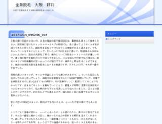 theclicklibrary.com screenshot