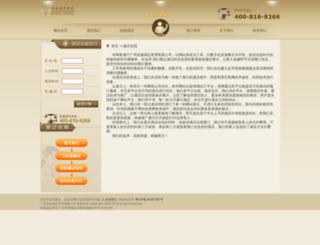 thecnhotel.com screenshot