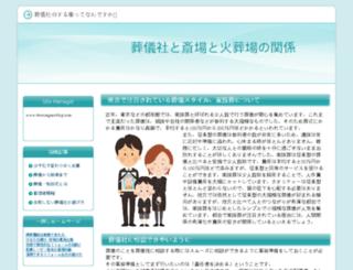 thecompassblog.com screenshot