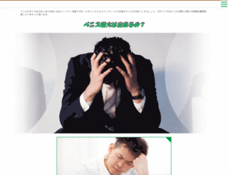 thecoreidaho.com screenshot