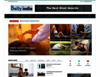thedailyindia.in screenshot
