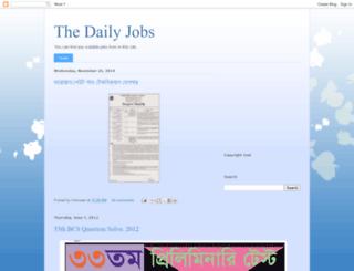 thedailyjobs-bd.blogspot.com screenshot