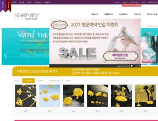 thedol.co.kr screenshot