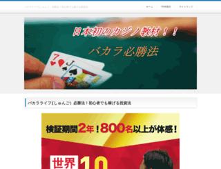 thedynamicdesigngroup.com screenshot