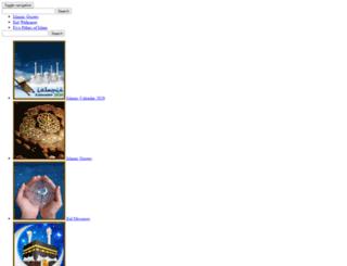 theeid.com screenshot