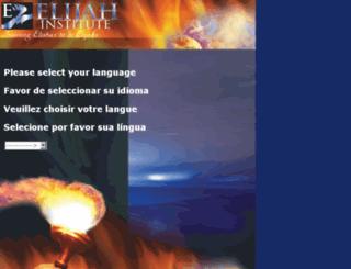 theelijahinstitute.com screenshot