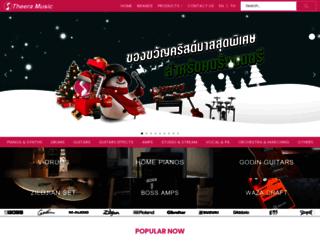 theeramusic.com screenshot