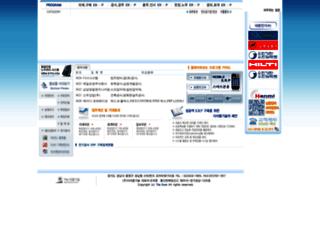 theerum.com screenshot