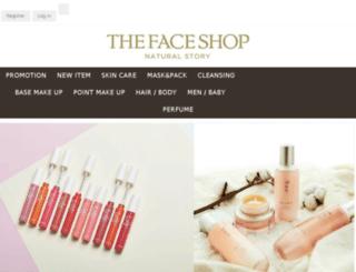 thefaceshopny.azurewebsites.net screenshot
