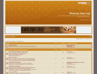 thefauxmasters.org screenshot