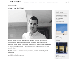 thegarconniere.telavivian.com screenshot