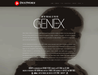 thegenex.com screenshot