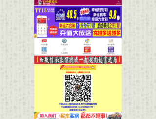 thegioidanong.net screenshot
