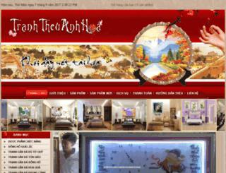 thegioitranhtheu.com.vn screenshot