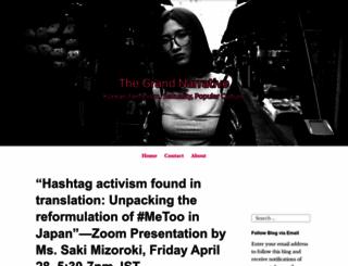 thegrandnarrative.wordpress.com screenshot