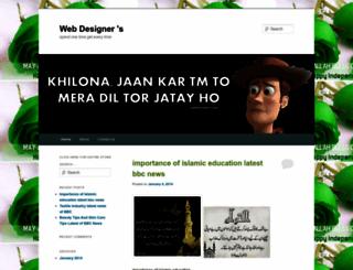 thegreadnewsbbc.wordpress.com screenshot