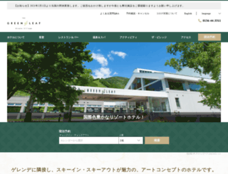 thegreenleafhotel.com screenshot