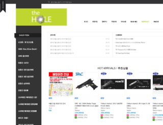 thehole.co.kr screenshot