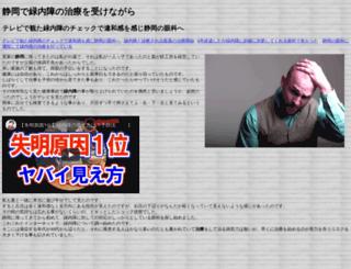 theimpossiblebrief.com screenshot