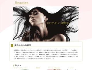 theimquest.com screenshot