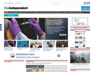 theindependent-bd.com screenshot