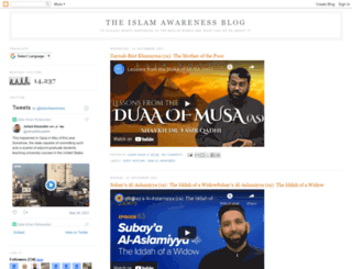 theislamawareness.blogspot.com screenshot