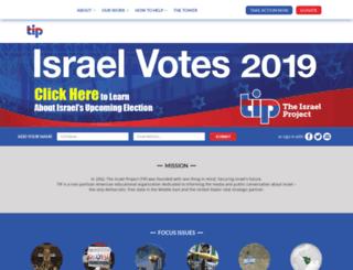 theisraelproject.org screenshot
